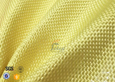 China 1500D 305gsm Yellow Kevlar Aramid Fabric For Bulletproof Vest TDS Approval supplier