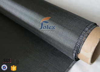 China 3K 280g 0.34mm Plain Weave Silver Carbon Fiber Fabric For Structure Reinforcement supplier