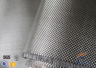 China 200g Twill Weave 3K Carbon Fiber Cloth Silver Coated Fabric For Decoration supplier