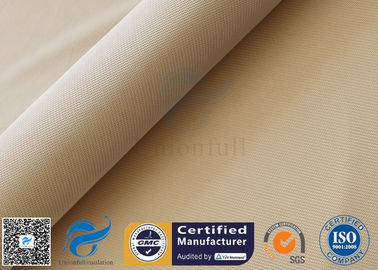 China Brown High Silica Fabric 1.3MM 1200GSM Fiberglass Cloth For Fire Blanket supplier