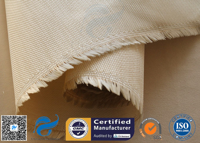 600g 18oz Brown Satin Fiberglass Silica Fabric For Kiln Heat Insulation Seal